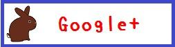 googb